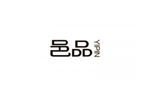 邑品logo