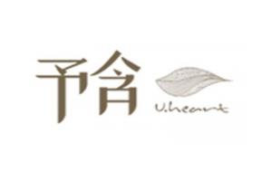 予含logo