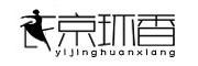 衣京环香logo