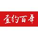 壹约百年logo