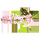 烟花三月乐器logo