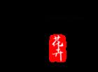 虞里logo