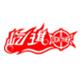 屹琪运动logo