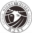夜之女王logo