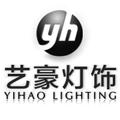 艺豪logo