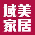 域美家居logo