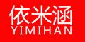 依米涵logo