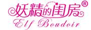 妖精的闺房logo