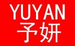 予妍logo