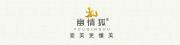 幽情狐logo
