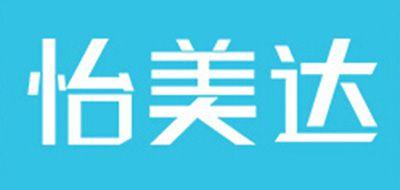 怡美达logo
