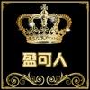 盈可人logo