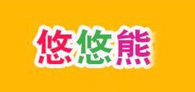 悠悠熊logo