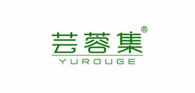芸蓉集logo