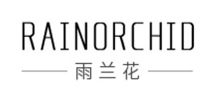 雨兰花logo