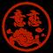 语涵logo