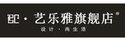 艺乐雅logo