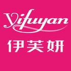 伊芙妍logo