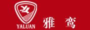 雅鸾logo