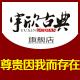 宇欣古典logo