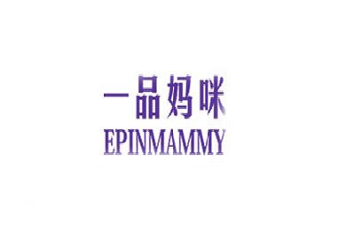 一品妈咪logo