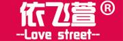 依飞萱logo