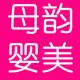 韵美母婴logo