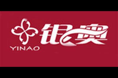 银奥logo