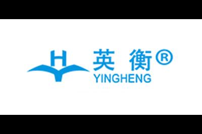 英衡logo