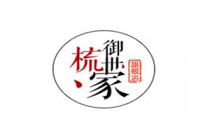 御梳世家logo