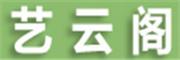 艺云阁logo