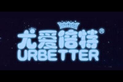 尤爱倍特logo