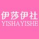 伊莎伊社logo