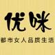 优咪logo
