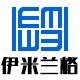 伊米兰格logo
