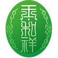 玉和祥logo