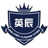 英辰logo