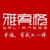 雅亮格logo