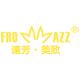 远芳美致服饰logo