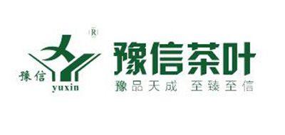 豫信茶叶logo