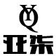 亚柒logo