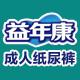益年康居家日用logo