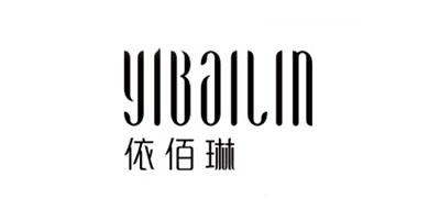 依佰琳logo