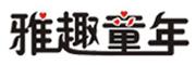 雅趣童年logo