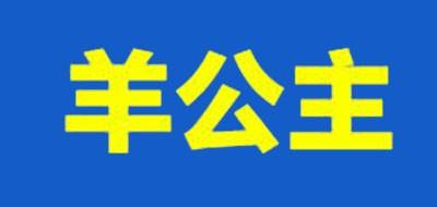 羊公主logo