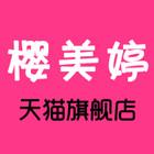 樱美婷logo