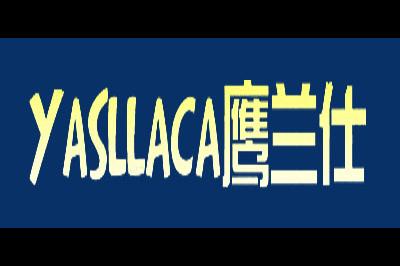 鹰兰仕logo