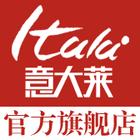 意大莱服饰logo