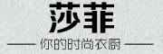 衣与草logo