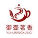 御壶茗香logo